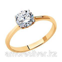 Кольцо SOKOLOV серебро с позолотой, фианит swarovski  89010082 размеры - 16 18,5