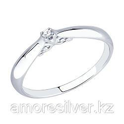 "Кольцо SOKOLOV серебро с родием, бриллиант, ""каратник"" 87010011 размеры - 16 16,5 17 17,5 18 18,5 19"