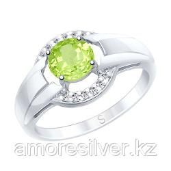 """Кольцо SOKOLOV серебро с родием, хризолит фианит , """"halo"""" 92011571 размеры - 16 17 18"""
