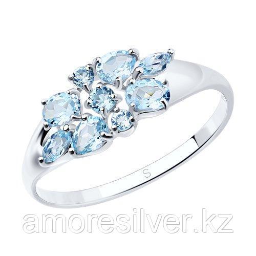 Кольцо SOKOLOV серебро с родием, топаз, многокаменка 92011103 размеры - 17,5 18 18,5 19