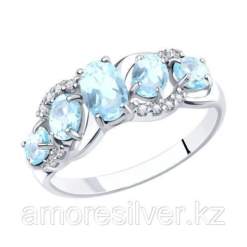 Кольцо SOKOLOV серебро с родием, топаз фианит , , многокаменка 92011008 размеры - 16,5 17 17,5 18 18,5 19