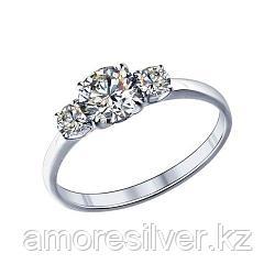 Кольцо SOKOLOV серебро с родием, фианит swarovski , дорожка 89010008 размеры - 16 17 17,5 18