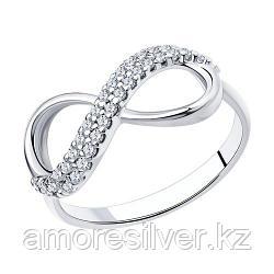 Кольцо SOKOLOV серебро с родием, фианит , символы 94011255 размеры - 16 16,5 17 17,5 18 18,5 19