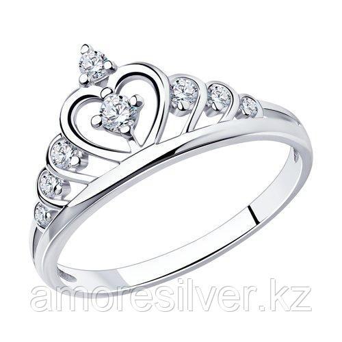 Кольцо SOKOLOV серебро с родием, фианит , корона 94011483 размеры - 15 15,5 16 16,5 17 17,5 18