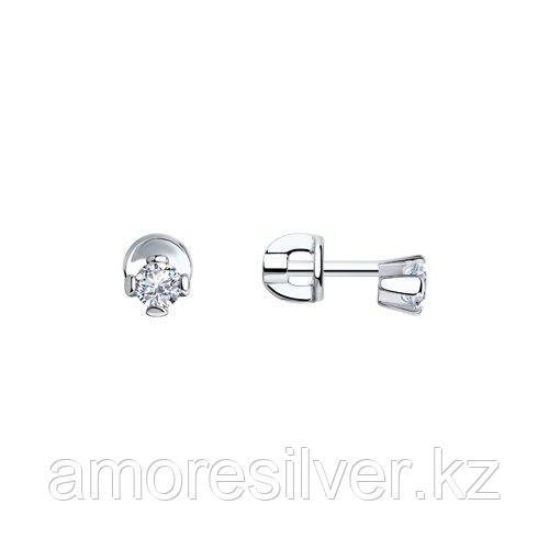 Серьги SOKOLOV серебро с родием, фианит  94020122