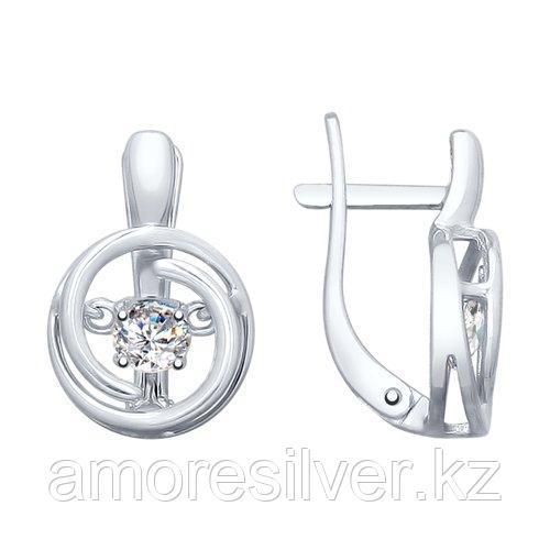 Серьги SOKOLOV серебро с родием, фианит , геометрия 94023006