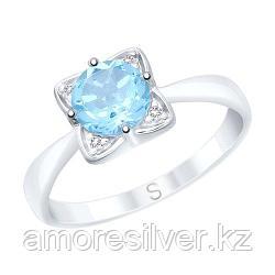 """Кольцо SOKOLOV серебро с родием, топаз фианит , """"halo"""" 92011688 размеры - 17,5"""