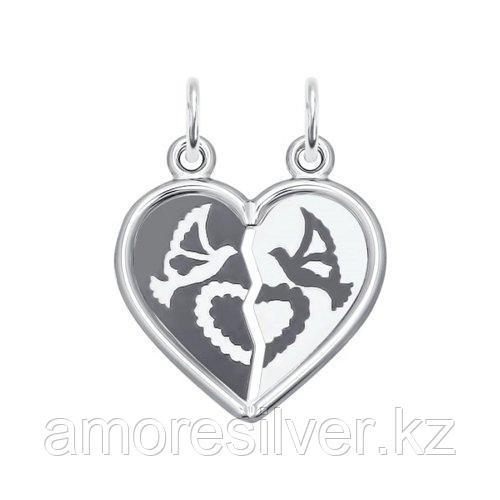 Подвеска SOKOLOV серебро с родием, без вставок, love 94100030 - фото 1