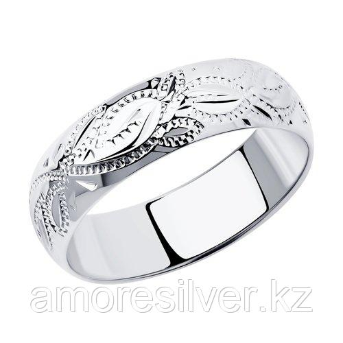 """Обручальное кольцо SOKOLOV серебро с родием, без вставок, """"насечки"""" 94110017 размеры - 15,5 16 16,5 17 17,5 18 - фото 1"""