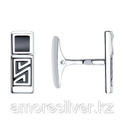 Запонки SOKOLOV серебро с родием, эмаль 94160009