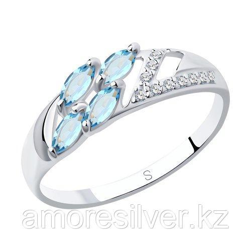 Кольцо SOKOLOV серебро с родием, топаз фианит , многокаменка 92011641 размеры - 16 16,5 17 17,5 18 18,5 19