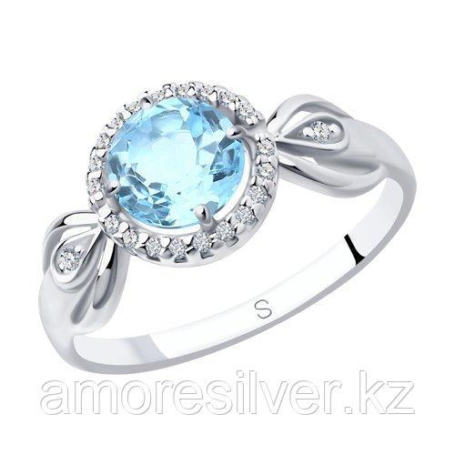 """Кольцо SOKOLOV серебро с родием, топаз фианит , """"halo"""" 92011673 размеры - 16 20"""