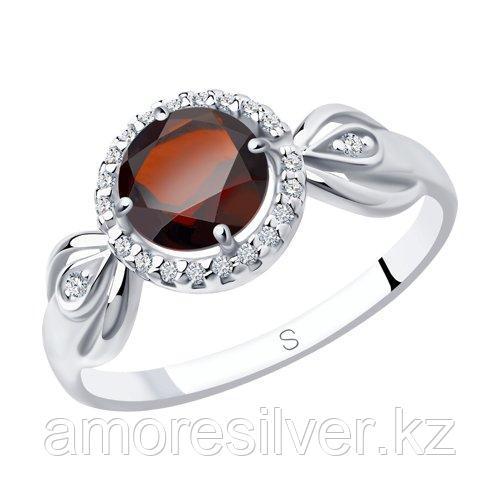 """Кольцо SOKOLOV серебро с родием, гранат фианит , """"halo"""" 92011675 размеры - 16 16,5"""
