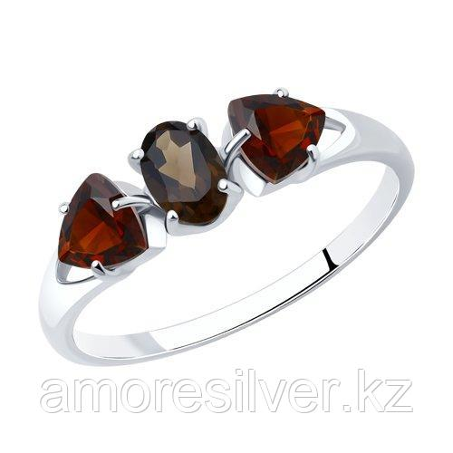 Кольцо SOKOLOV серебро с родием, раух-топаз гранат 92011589 размеры - 16 16,5 17,5 18 18,5 19
