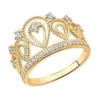 Кольцо SOKOLOV серебро с позолотой, фианит , корона 93010365 размеры - 16 16,5 17