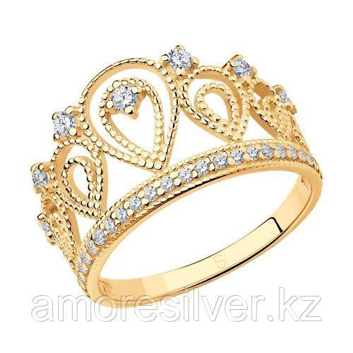 Кольцо SOKOLOV серебро с позолотой, фианит , корона 93010365 размеры - 16 16,5 17 - фото 1