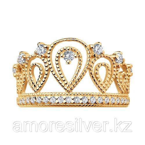 Кольцо SOKOLOV серебро с позолотой, фианит , корона 93010365 размеры - 16 16,5 17 - фото 2