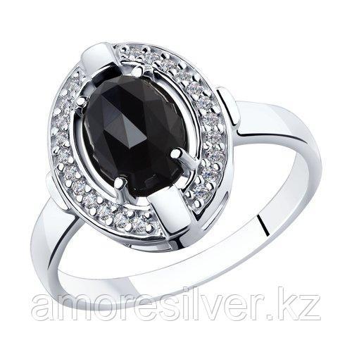 Кольцо SOKOLOV серебро с родием, агат фианит , овал 92011798 размеры - 17