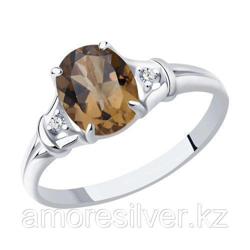 Кольцо SOKOLOV серебро с родием, раух-топаз фианит  92011786 размеры - 16,5 17,5 20