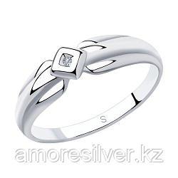 "Кольцо SOKOLOV серебро с родием, бриллиант, ""каратник"" 87010027 размеры - 16,5 17 17,5 18 18,5"