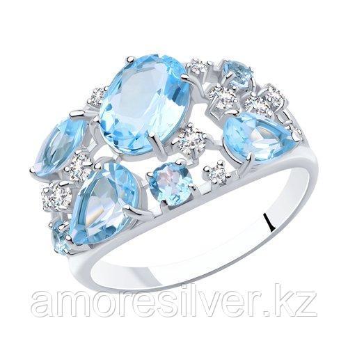 Кольцо SOKOLOV серебро с родием, топаз фианит , многокаменка 92010219 размеры - 17 17,5 18 19