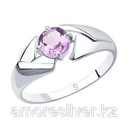 "Кольцо SOKOLOV серебро с родием, аметист, ""каратник"" 92011603 размеры - 16,5"