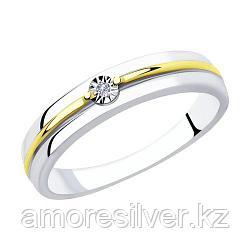 "Кольцо SOKOLOV серебро с родием, бриллиант, ""каратник"" 87010029 размеры - 16,5 17 17,5 18 18,5 19 19,5"