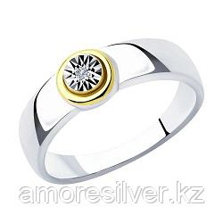 "Кольцо SOKOLOV серебро с родием, бриллиант, ""каратник"" 87010032 размеры - 16,5 17 17,5 18 18,5 19"