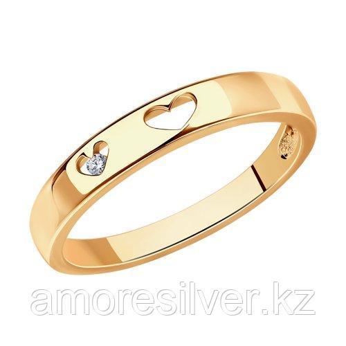 Кольцо SOKOLOV серебро с позолотой, фианит , love 93010409 размеры - 14 15 15,5 16 17 - фото 1