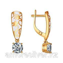 Серьги SOKOLOV серебро с позолотой, эмаль фианит  93020554