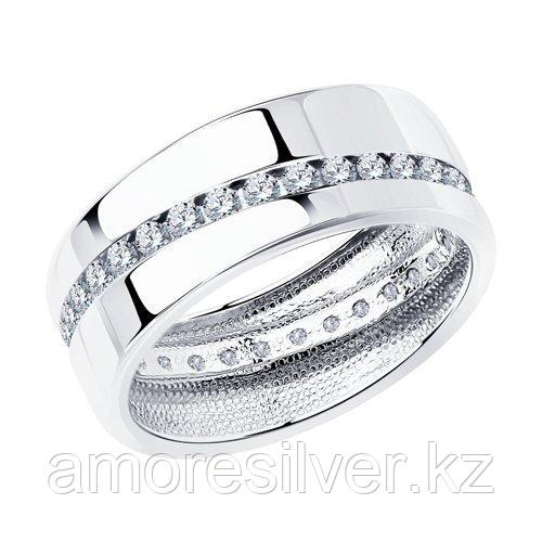 Обручальное кольцо SOKOLOV серебро с родием, фианит  94110027 размеры - 15,5 16 16,5 17 17,5 18 18,5 19 19,5