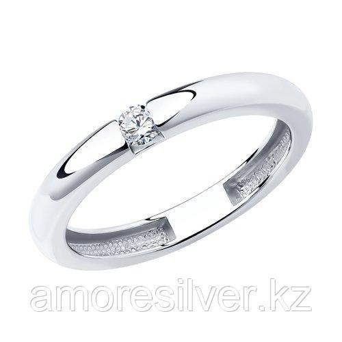 Кольцо SOKOLOV серебро с родием, фианит 94011254 размеры - 15 15,5 16 16,5 17 17,5 - фото 1