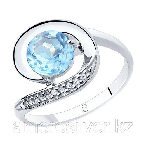 Кольцо SOKOLOV серебро с родием, топаз фианит  92011852 размеры - 19