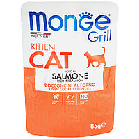 Monge Cat Grill Корм для котят с лососем
