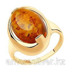 Кольцо SOKOLOV серебро с позолотой, янтарь, овал 93-310-00477-1 размеры - 18