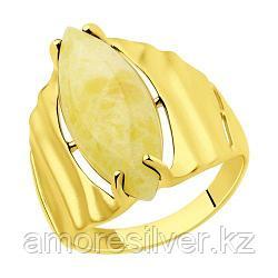 Кольцо SOKOLOV серебро с позолотой, янтарь, классика 93-310-00338-1 размеры - 17,5 18 18,5 19 20