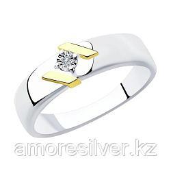 "Кольцо SOKOLOV серебро с родием, бриллиант, ""каратник"" 87010031 размеры - 16,5 17 17,5 18 18,5 19"