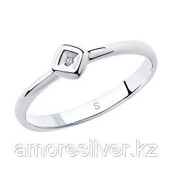 "Кольцо SOKOLOV серебро с родием, бриллиант, ""каратник"" 87010025 размеры - 16 16,5 17 17,5 18 18,5 19"