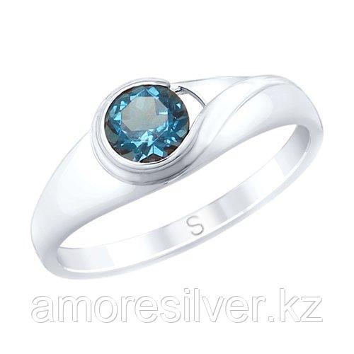 Кольцо SOKOLOV серебро с родием, топаз 92011662 размеры - 16,5