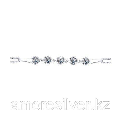 Браслет SOKOLOV серебро с родием, фианит  94050303 размеры - 20