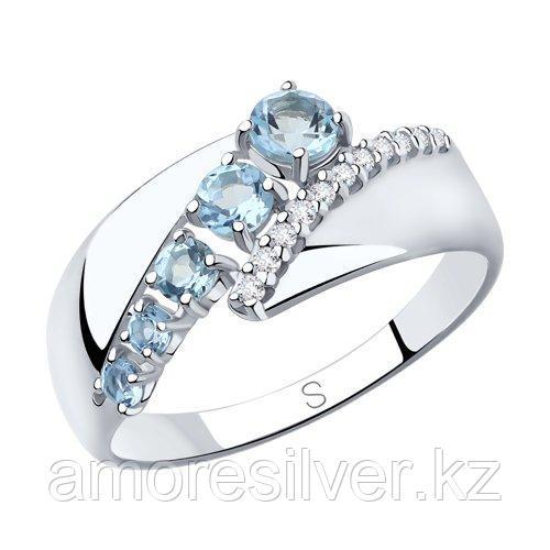 Кольцо SOKOLOV серебро с родием, топаз фианит  92011814 размеры - 17 17,5 18 18,5 19 19,5