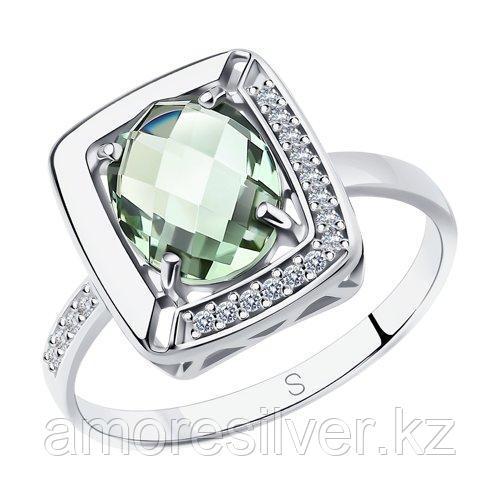 Кольцо SOKOLOV серебро с родием, кварц синт. фианит  92011773 размеры - 16,5