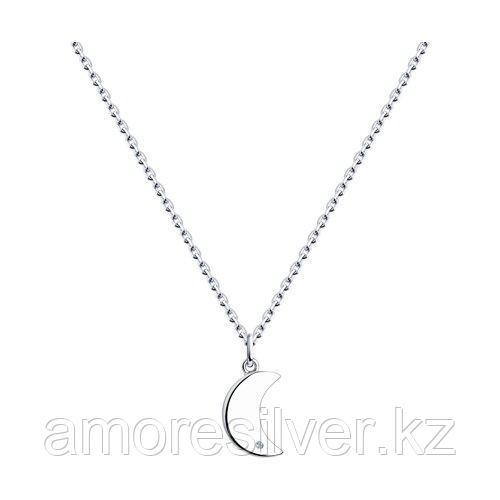 Колье SOKOLOV серебро с родием, бриллиант, символы 87070011 размеры - 40