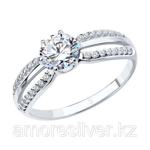 Кольцо SOKOLOV серебро с родием, фианит  94012345 размеры - 17 17,5 18,5