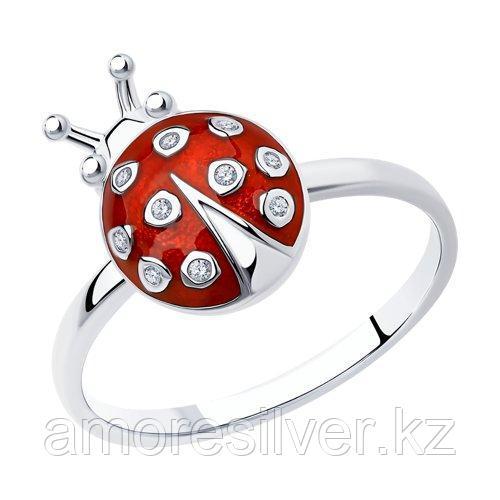 Кольцо SOKOLOV серебро с родием, эмаль фианит  94010400 размеры - 14,5 15 15,5 16,5 18