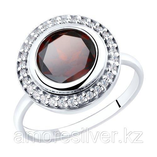 Кольцо SOKOLOV серебро с родием, гранат фианит  92011853 размеры - 16,5 17 18,5 19