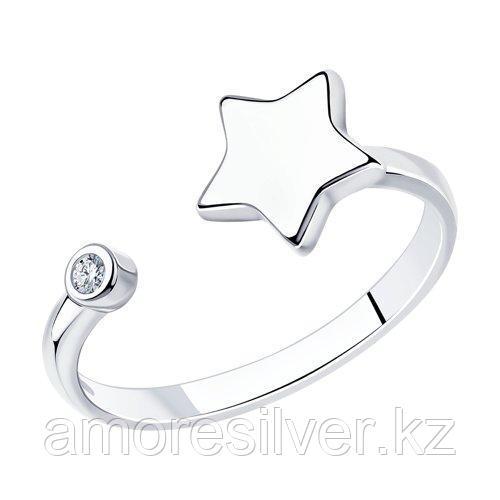 """Кольцо SOKOLOV серебро с родием, фианит , """"звезда"""" 94012709 размеры - 15 16 17"""