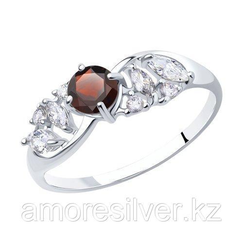 Кольцо SOKOLOV серебро с родием, гранат фианит  92011668 размеры - 16 16,5 17 20