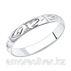 Обручальное кольцо SOKOLOV серебро с родием, без вставок 94110015 размеры - 16 16,5 18 19 19,5 20 21,5