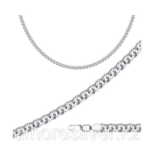 Цепь SOKOLOV серебро с родием, без вставок, бисмарк 968140904 размеры - 50 55 60 65